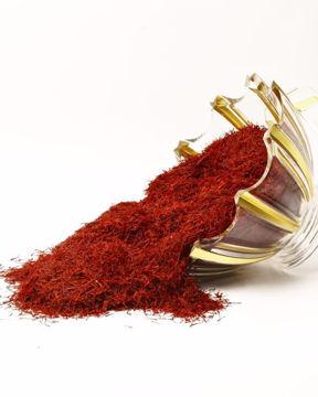 saffron-100-gm