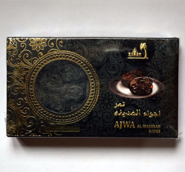 Picture of Ajwa Dates, 400 gm