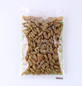 Picture of Afghan Raisins - Shundaykhani, 250 gm