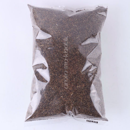 Picture of Black Cumin seeds - Shahi Zeera, 250 gm